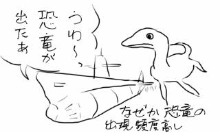サイボーグ・ゼロサプレス・ナイン#009