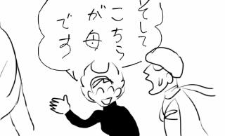 サイボーグ・ゼロサプレス・ナイン#010