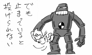 サイボーグ・ゼロサプレス・ナイン#012