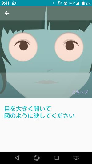 Screenshot_20200317094145