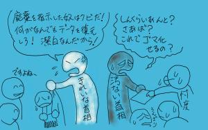 Sketch1575291125143